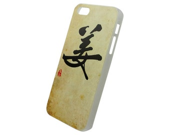 Chinese Calligraphy Surname Jiang Keung Hard Case for iPhone SE 5s 5 4s 4