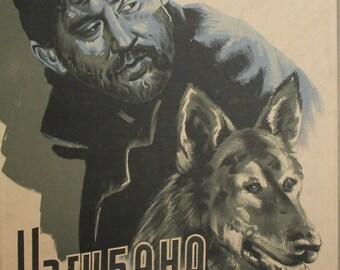 Vintage Czechoslovakian Movie Poster Print