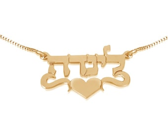Gold Plated Hebrew Name Necklace Hebrew Heart Pendant Name Chain Gold Name Hebrew Pendant Gold Plated Hebrew Necklace Name Pendant Heart
