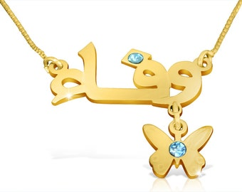 Name Necklace Arabic Gold Plated Arabic Name Necklace Gold Plated Arabic Nameplate Farsi Necklace Arabic Name Chain Gold Plated Farsi Name