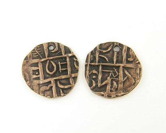 Coin Charms, Bhutan Copper Coins, Copper Charms |CN1-11|2
