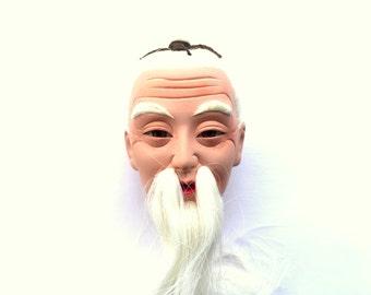 Japanese Doll Head - Old Man Doll Head -  Hina Matsuri Doll - Body Part D4-64