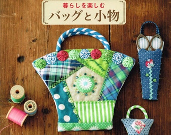 Patchwork Quilt Bags & Pouches - Japanese Quilt Pattern Book for Making Bags - Easy Quilt Tutorial, Reiko Washizawa, Yo Yo Quilt, B1590