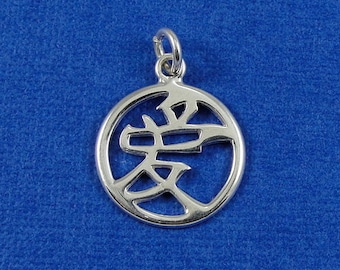 Chinese Love Symbol Charm - Sterling Silver Chinese Love Symbol Charm for Necklace or Bracelet
