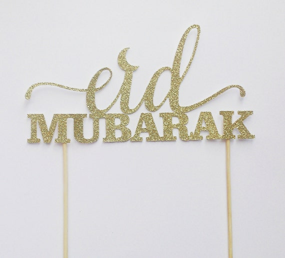 Eid Mubarak Cake Topper Eid Decorations Eid Party By