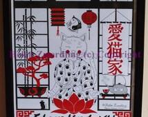 Zen Master Cat ~ Eckhart Tolle quote ~ a high quality A4 framed print of an original artwork by ©Helen Zwerdling ~ Hells Belles Art ~