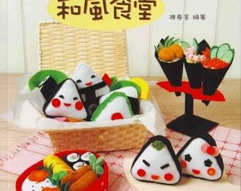 Felt Food Toys/Felt Sushi/Felt Asian Foods/Felt Play Food/Felt Japanese eBook/Japanese Crafts eBook/Japanese Felt eBook (FAB33)