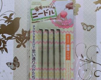 Pack of 4 needles for felting