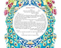 The Tree Of Life KETUBAH | high quality print | Unique Jewish Wedding Marriage Certificate