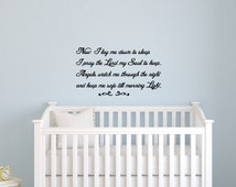 Nursery decal, Quote Decal, Bedtime Prayer, Childs Room, Baby's Room, Quote sticker, Vinyl wall decal-Religious quote, 27 X 15 inches