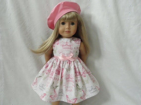 18 inch doll american girl dress butterfly garden paris for Garden tools for 18 inch doll