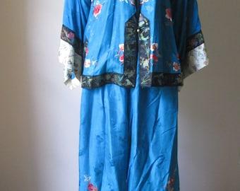 1930's Turquoise Blue Ornately  Embroidered Chinese Silk Jacket and Pants/Chinese Pajamas  #15045C1