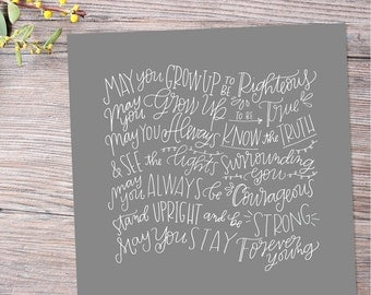 forever young grey hand lettered print (second verse) // bob dylan print // parenthood print // nursery art print // new baby gift