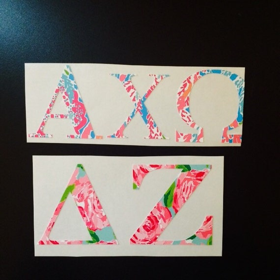 Lilly pulitzer greek letter decal by jmpcrafts1 on etsy for Lilly pulitzer sorority letters