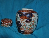 GINGER Jar Red and Blue with Gold Trim  VINTAGE