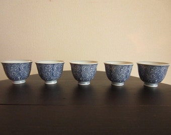 Set of 5 Small Blue and White Vintage Japanese Cups with Arabesques Motif around 1990s