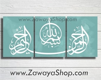 Teal and white home decor Islamic calligraphy wall art stretched canvas ready to hang colors and sizes can be customized upon request