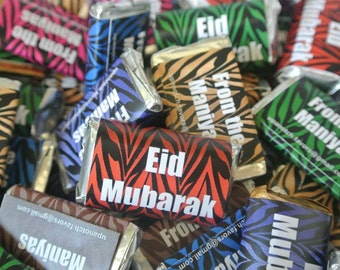 Zebra print, zebra gift, personalized candy wrappers,  jungle baby shower, animal baby shower, jungle party, animal party, 50 ct.