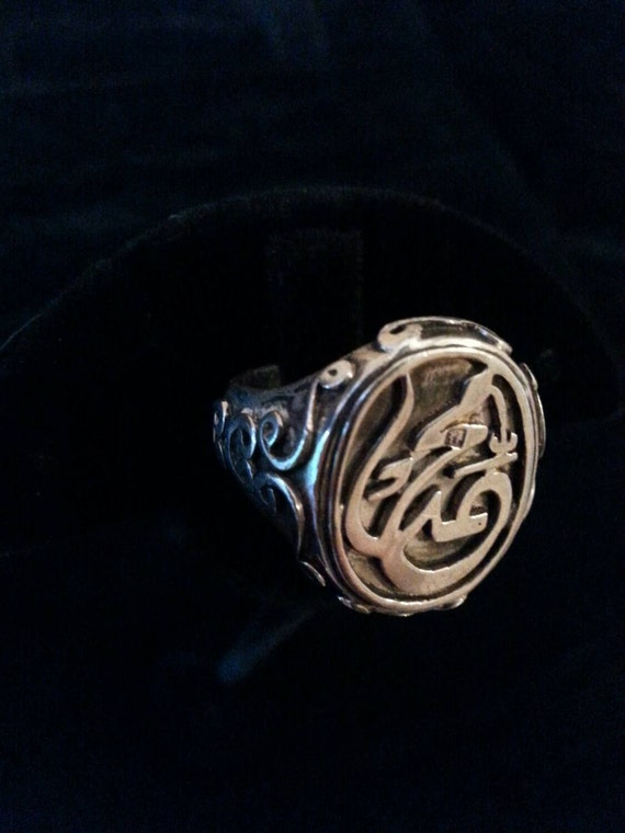 Islamic Jewelry Oxidized Unisex Ring Muhammad