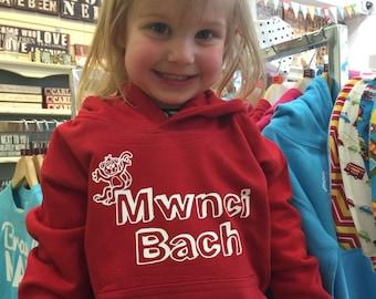 Welsh Language Hoodie - Mwnci Bach