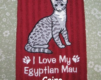 Personalized.  I Love My Egyptian Mau Cat.  Meow.