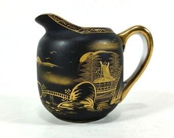 Vintage Bone China Creamer, Matte Black with Burnished Gold Decorations, Made in Japan