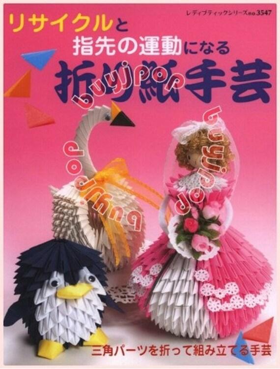 Artisanat japonais mod le livre origami 3d poup e animaux - Animaux origami 3d ...