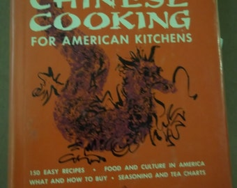 Chinese Cooking - Calvin Lee - cookbook - recipes - chinese food recipes - vintage 1958 cookbook - 190 pages - recipe book - hardback w dj