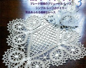 Crochet lace books 3. Japanese Crochet Lace Pattern Ebook