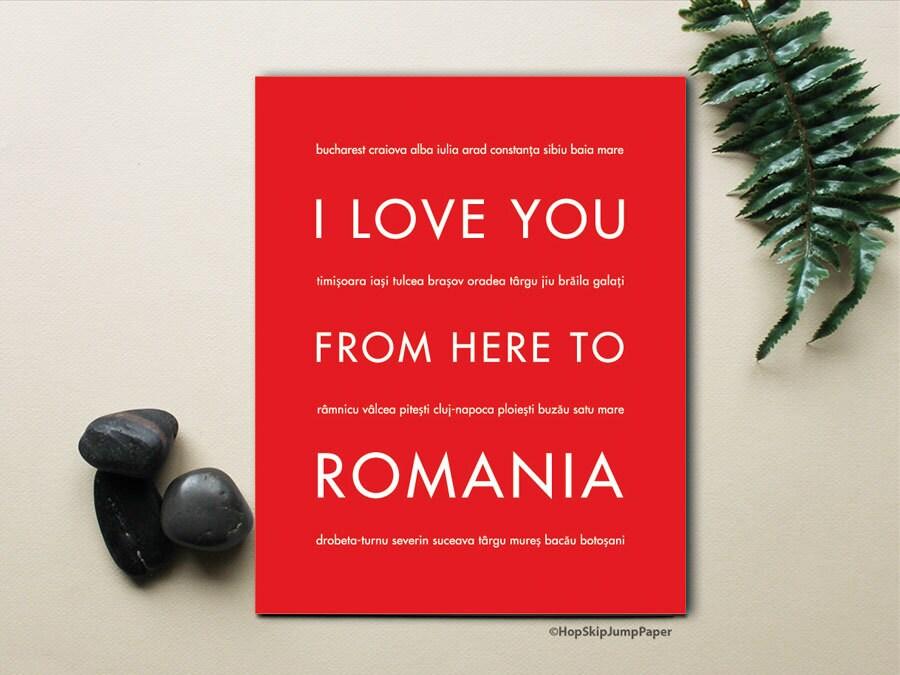 Romania Travel Art Print I Love You From Here To ROMANIA