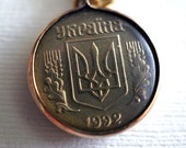 Ukrainian Coin Pendant