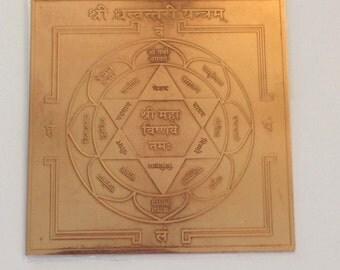 "3"" Dhanvantari Yantra - Blessed & Energized"