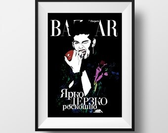Bazaar Russia Magazine Cover - Graphic Illustration A4 - Art Print