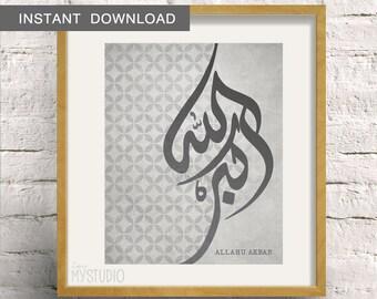 "Instant Download! Allah Akbar Islamic Calligraphy  Wall Art. Rustic Moroccan Geometric pattern 8x10"""