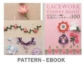 PDF crochet pattern, Japanese eBook, Crochet flower pattern, Crochet motif, No.001