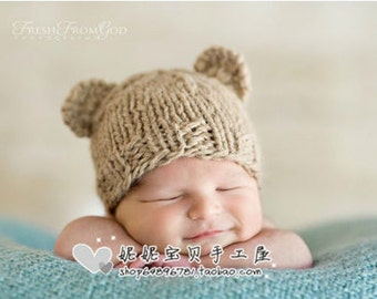 Crochet Newborn Baby, Fluffy bear Hat, Photography prop, hand knit -- Ready to ship