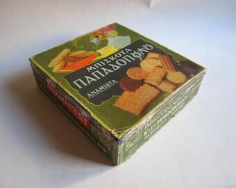 RESERVED vintage Greek biscuits Papadopoulou