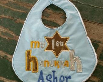 Baby's First Handmade Bib - My 1st Hanukkah