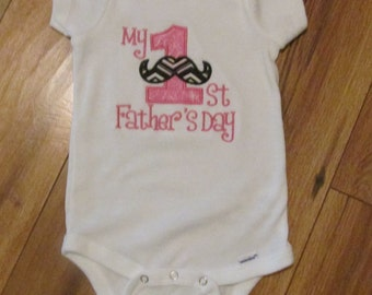 Embroidered appliqued My first Fathers day onesie