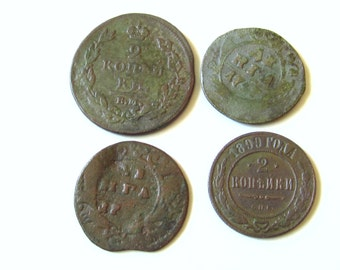 4 coins of imperial Russia. 2 kopecks 1815. 2 kopecks 1899. Denga. 17... Denga. 17... Antique Russian Coin, Antique copper