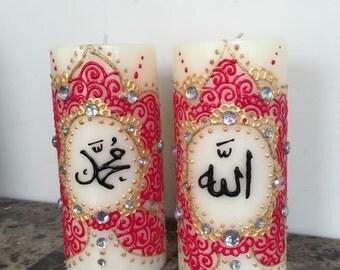 Islamic candles, arabic candles, islamic art, calligraphy candles