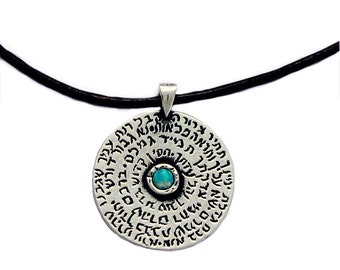 Ana Bekoach Opal Kabbalah Necklace in Silver