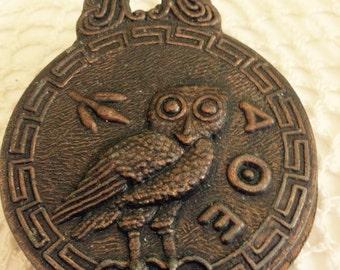Antique Cast Metal Paper Clip Greece
