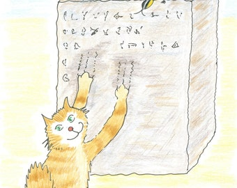Card: Nefertweeti's Cat in ancient Egypt Card invents social media networking #Nefertiti