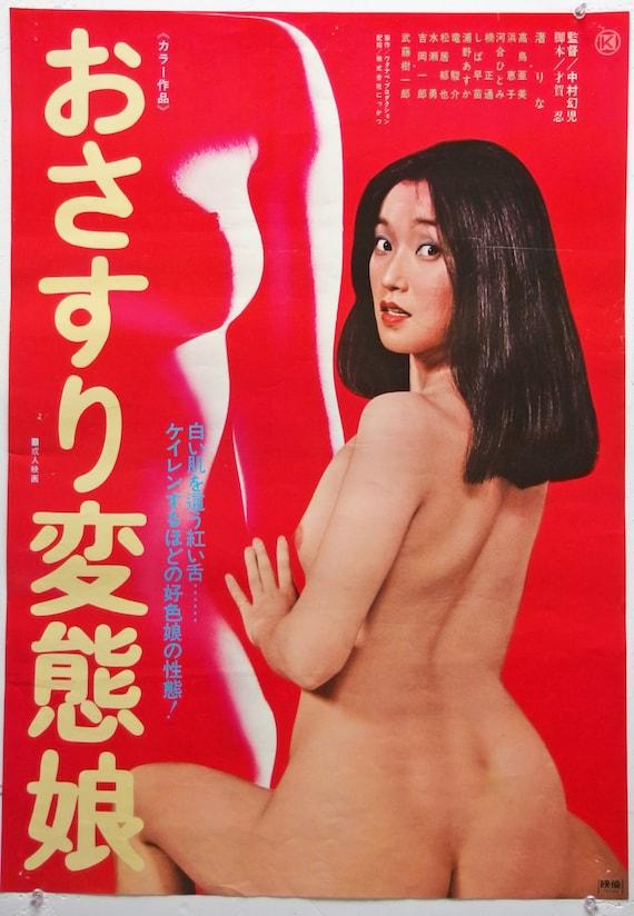Bukkake pissing japan free tubes