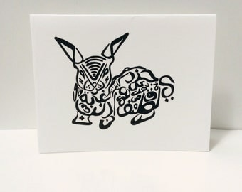 Harry Potter Card Arabic Calligraphy Original Any Occasion Set