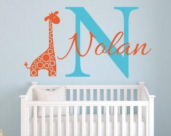Giraffe Name Wall Decal - Boy Custom Name Decal - Baby Room Decor - Nursery Wall Decals Vinyl