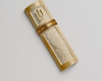 Jerusalem Stone Mezuzah case, mezuzah, Judaica from Caesarea Arts Israel, Atik,