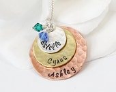 Personalized Necklace - Stamped Mom Name Necklace - Mom Necklace - New Mom Necklace - Mother Necklace - Name Necklace - Engraved Necklace
