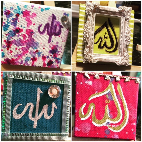 Items Similar To Arabic Calligraphy Mini Canvas On Easel